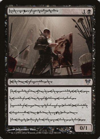 Image for Blood Artist