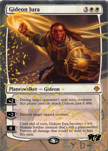 Image for Gideon Jura